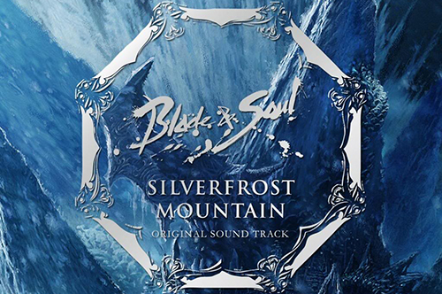 Blade and Soul: Silverfrost Mountains